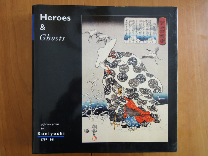 Heroes-ghosts-catalogue